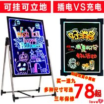 Wheelerpu charging fluorescent board advertising board colorful LED electronic light-emitting board vertical hanging stand-up shop flash blackboard cabinet announcement special brand electronic flash advertising board