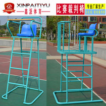 Match referee chair badminton tennis volleyball indoor and outdoor removable portable mobile professional standard high-end