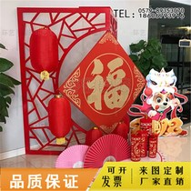 Center office building beauty Chen decoration Spring Festival car 4s New Year shopping mall sales office exhibition hall atmosphere decoration