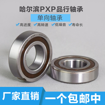 One-way bearing overrunning clutch with keyway CSK8 10 12 15 17 20 25 30 35 40PP