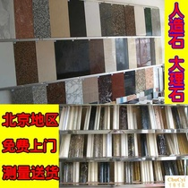 Beijing custom marble floating windowsill stone floor parquet windowsill stone set Line background wall stair step
