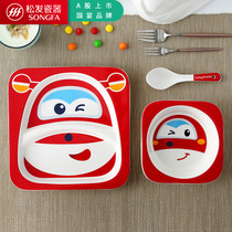 Super flying man 61 childrens Day gift plate 5 set baby home cartoon meal bowl dish gift box