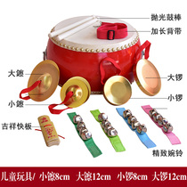 5 6 7 8 9 10 inch cowhide snare childrens toys percussion drum percussion drum boy Hall drum