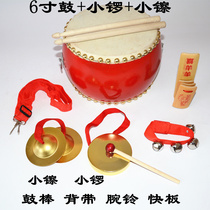 6 inch cowhide small drum small gong small cymbal childrens toys drum percussion kindergarten small gong drum