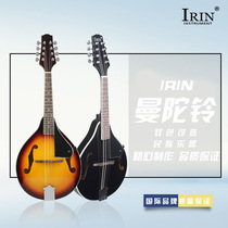 New national musical instrument mandolin mandolin eight string guitar Western instrument
