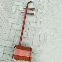 Low-Hu musical instrument red pear wood in the low-Hu small low-Hu bass erhu mahogany low-Hu