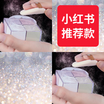 Meikang powder four lattice powder Powder Makeup Powder lasting oil waterproof four-color unicorn female national brand authentic