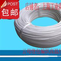 Mica wrap high 22 temperature line C mica wrap high v temperature line GN500 10 square.