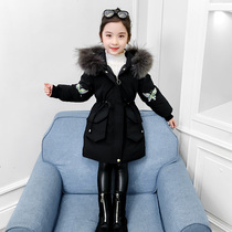 Girls cotton jacket 2019 new style girl winter clothing cotton fashionable jacket childrens clothing thickening Big childrens cotton clothes