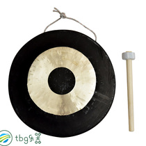 With exhibition 3640506080 cm large gongs open road gongs traditional gongs flood control gongs pure copper copy gongs