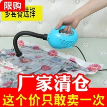 Suction pump vacuum compression bag electric home compression bag tube vacuum compressor clothes quilt electric pump small pumping