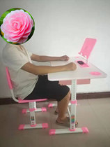 Childrens desk writing table and chair set pupil bookcase combination girl son home can lift learning table