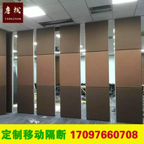 Hotel mobile partition wall office soundproof activities partition hotel room mobile screen folding door can be pushed and pulled