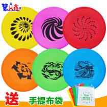 Huixin PU soft Frisbee safety and environmental protection soft frisbee children soft flying saucer parent-child interactive Outdoor toys