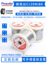 Nickel-chromium wire foam cutting machine electric wire resistance wire heating wire cutting sponge alloy wire