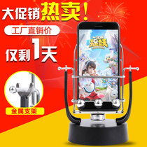 Shake it together to catch the demon mobile phone step peace WeChat motion brush step artifact fun step number swing device