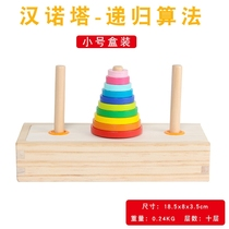 Hannota wooden 10 thin school childrens intelligence development brain game logic thinking training Hanrota