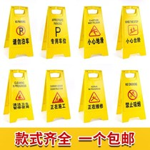 Cleaning is carefully sliding warning signs a word bathroom signage signage cleaning cleaning is in progress