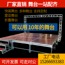 Stage Truss chorus wedding t stage mobile stage steel lifting activities folding Rhea fast loading stage rack