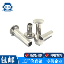 Chenfeng M4 GB873 stainless steel 304 flat round head half-empty core rivets round head rivets semi-hollow rivets