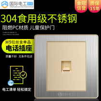 (Telephone socket) International electrician 86 type switch socket panel home a telephone single telephone socket
