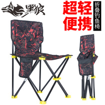 Black Wolf fishing chair outdoor folding chair fishing stool portable camping beach stool painting chair sketch chair Mazar small chair