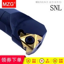 MZG CNC tour pick wire internal thread Arbor SNL00 10K11 12M11 16Q 20R 25S 16 22