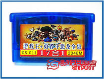 Constraint Heart Brigade Land Game Heart Kingdom GBA Game King Card