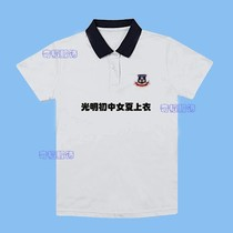 Dongguan Guangming Guangzheng experimental high school boys and girls summer dress autumn and winter sportswear junior school uniforms