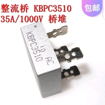 Nouvel original KBPC3510 35A 1000V rectifier le pont carré de silicium bridge