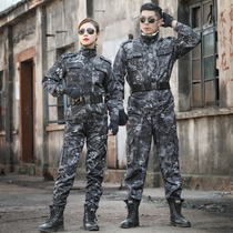 Python pattern camouflage suit male special forces military uniform for training military training combat uniform female genuine wear-resistant clothing overalls