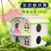 Hamster small toy roller small nest slide sports small villa pet toy running ball climbing cage wheel