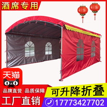 Hi shed rural flow wine shed canopy red and white wedding tent push-pull Punta wedding banquet food stalls outdoor parking