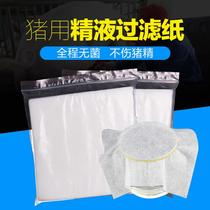 Pigs with filter paper pig fine filter paper pig artificial insemination dilution non-woven 100 sheets of sperm filter paper