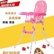 Home childrens dining chair baby table chair baby chair bb stool multi-functional portable portable dining table