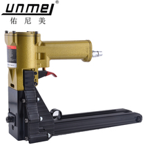 Meijia adcs-19-35 pneumatic sealing machine carton baler box nail gun paper leather pack 3518 Nails