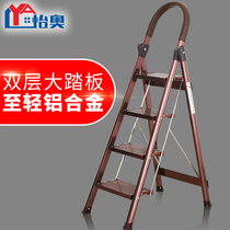 Yi Austrian aluminum alloy thick folding ladder home ladder retractable stairs indoor engineering stairs ladder escalator