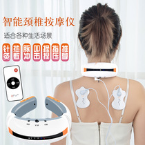 Cervical massager shoulder waist neck family neck shoulder massager neck shoulder neck strong spine kneading multi-functional carry-on full body electric physiotherapist heating shoulder thermal protective neck protection instrument