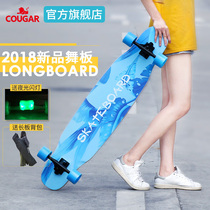Cougar adult entry-level skateboarding long Board boys and girls Road Brush Street four-wheel teen beginners dance board