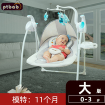 Baby electric shake chair recliner baby cradle coaxing the god to sleep soothing shaker newborn crib.