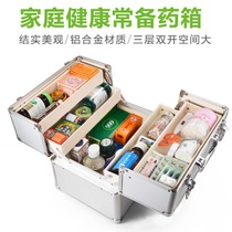 Jinlong Xing Family household multi-layer outpatient medicine box Childrens size number box emergency medical storage 薬 Box