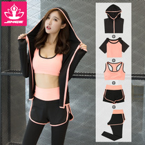 Yoga sports suit female 2018 summer new gym yoga clothing professional running quick-drying fitness clothing female