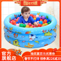 Nuoao three ring inflatable pool wave pool ocean ball pool baby swimming pool baby bath tub