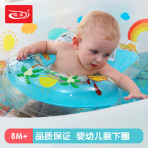 Connaught o baby swimming ring baby inflatable Lifebuoy floating ring baby children armpit ring swimming