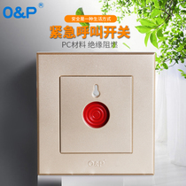 86 type emergency call switch panel SOS emergency alarm home emergency call button champagne Golden