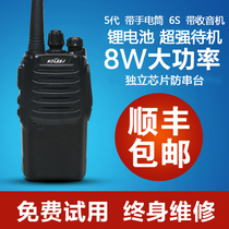 Keli Jie walkie talkie wireless handheld outdoor talk civilian km small machine minicomputer 50 site hotel