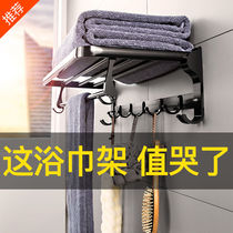Toilet towel rack free punch bathroom rack toilet wall hanging pieces black towel rack bathroom rack punch