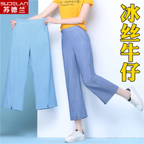 Pants female Summer 2019 new thin wild wide leg pants female high waist large size thin section leisure nine pants female loose