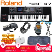 Roland synthesizer E-A7 EA7 GW8 Roland electronic piano automatic accompaniment Chinese folk tone