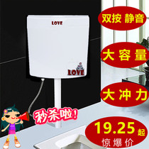 Toilet toilet tank squatting pan flush tank thickened toilet flush tank household wall-mounted energy-saving impulse